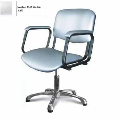Кресло Имидж Мастер Контакт+ гидравлика, серебро, 7147 Skaden, 1,45 К-КН+7147