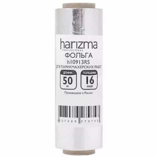 Фольга для мелирования Harizma 50м 12см h10913RS-50