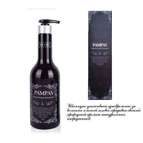 Шампунь Pampas Natural Scalp Shampoo 550 мл